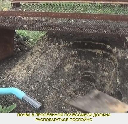 Как сделать  почву для рассады самостоятельно