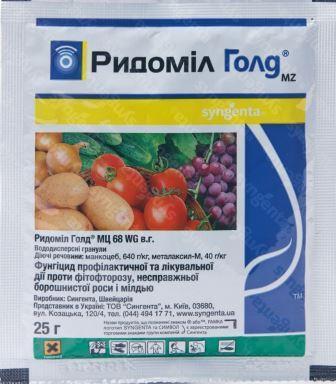 чем обработать рассаду томатов от вредителей и болезней